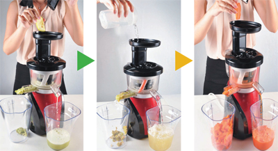 Ecosway Slow Juicer Review : Sharing Is Caring: Cosway 7 smile Slow Juicer Review